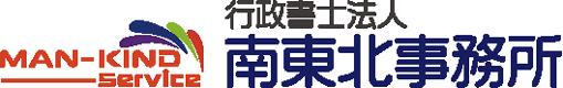 南東北事務所のロゴマーク