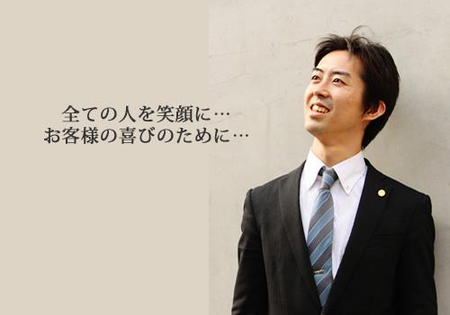 小田島行政書士事務所の写真1